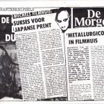 De Morgen, 1979