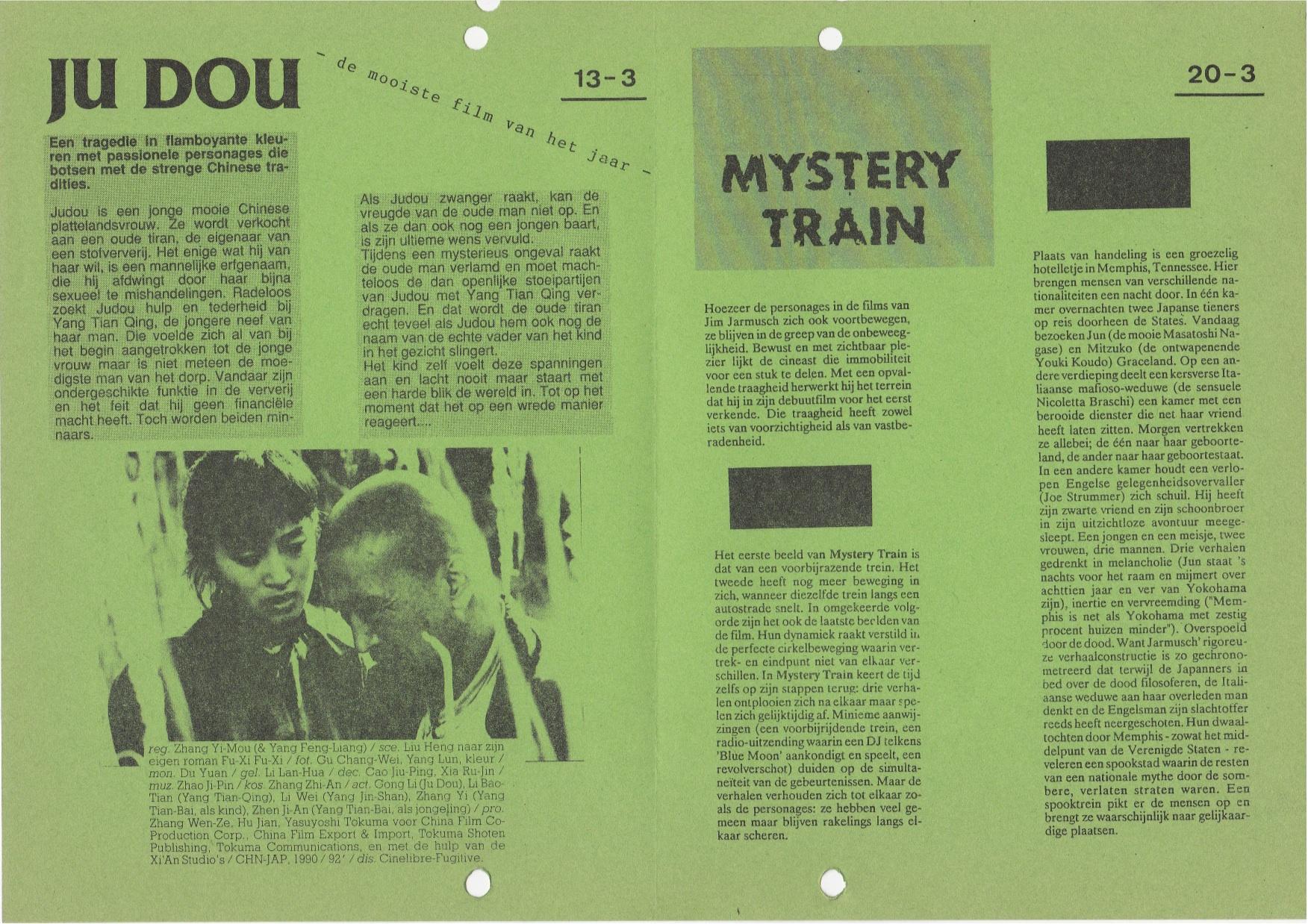 1991:03:13_MysteryTrain