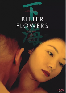 BitterFlowers