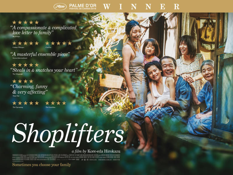 shoplifters_pos