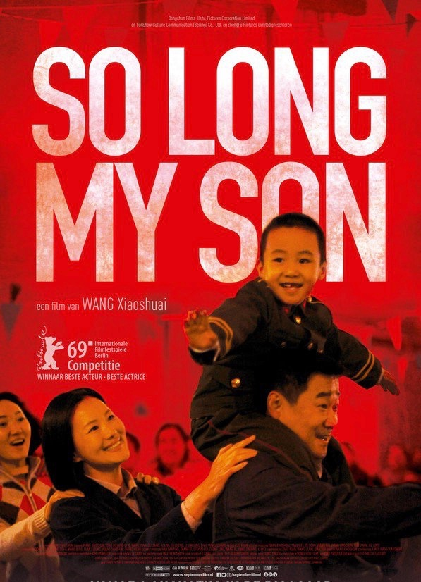 so_long_my_son