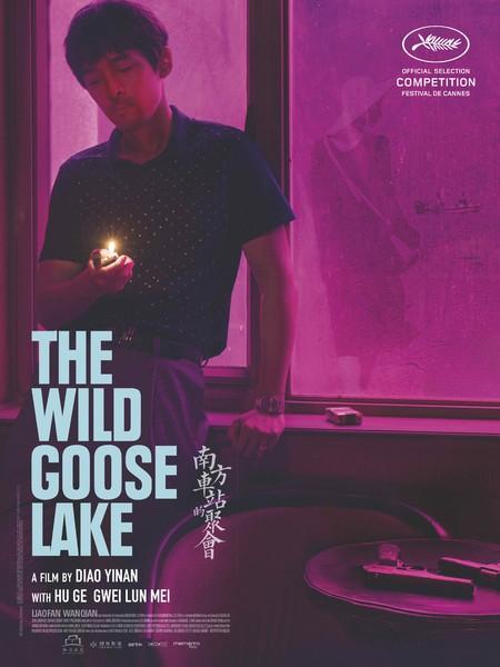 Wild_Goose_lake_poster-en