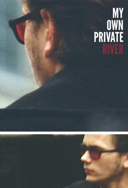 My_Own_Private_River