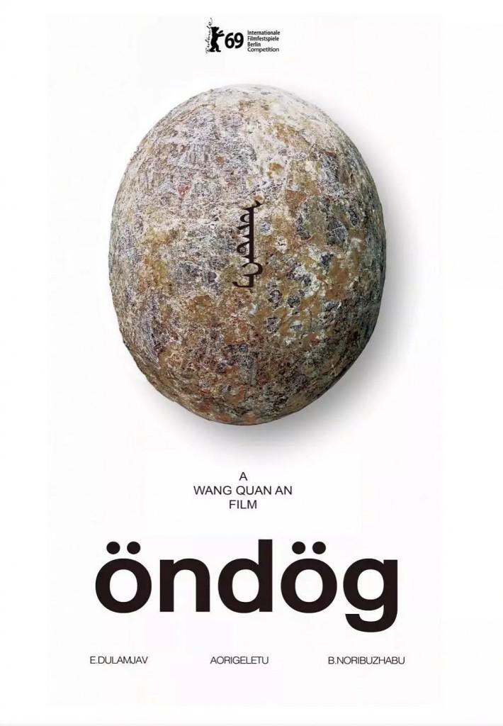 Ondog