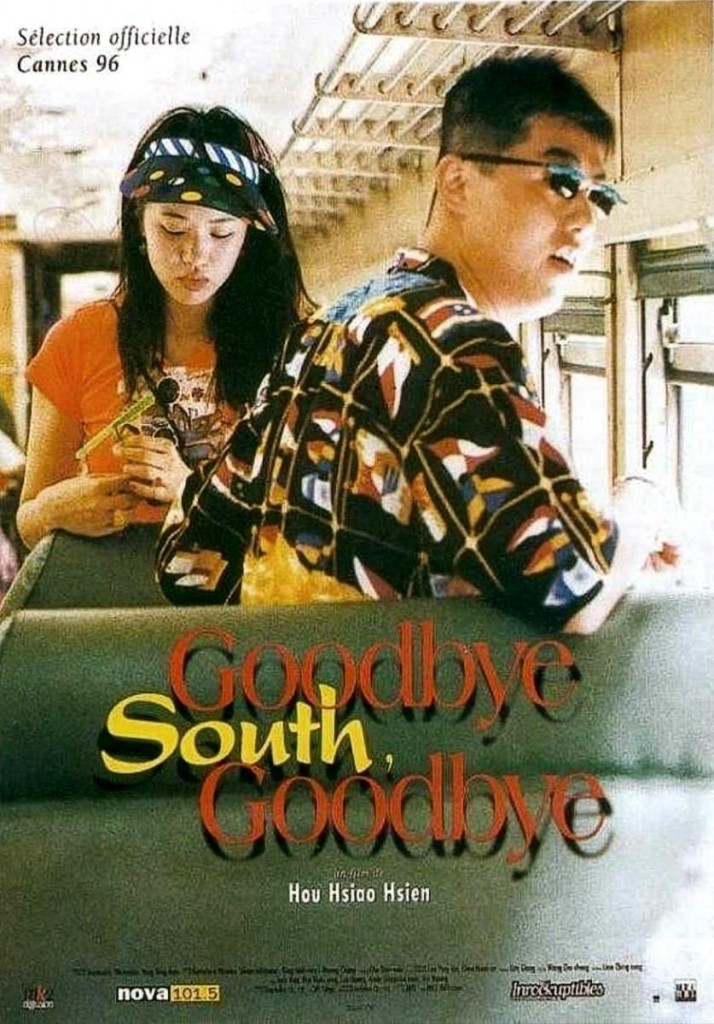 Goodbye_South_Goodbye