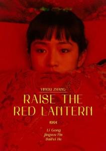 raise_the_red_lantern_2