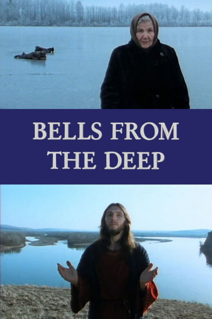 Bells_From_The_Deep