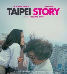 Taipei_Story